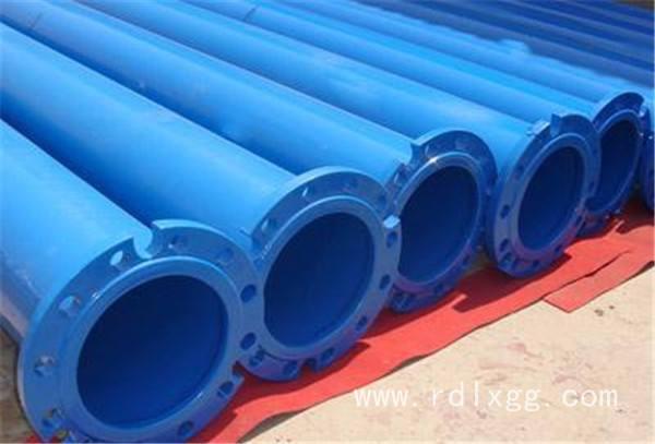 防腐焊接法兰钢管
