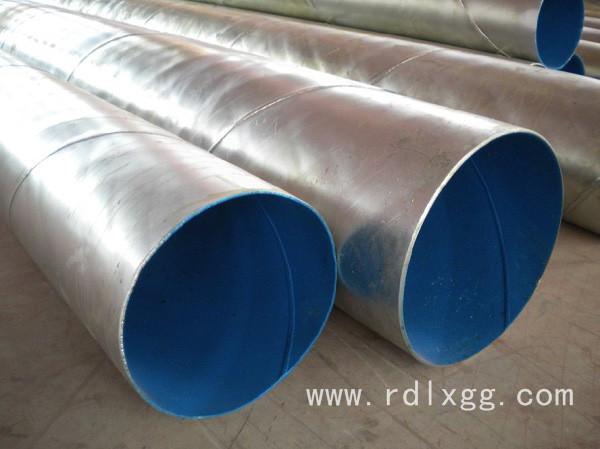 大口径镀锌螺旋钢管